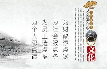 必威app官方下载精装版